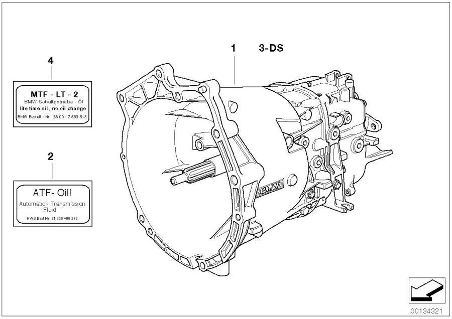 23007503993 - Exch  5 Speed Gearbox  S5d 320z