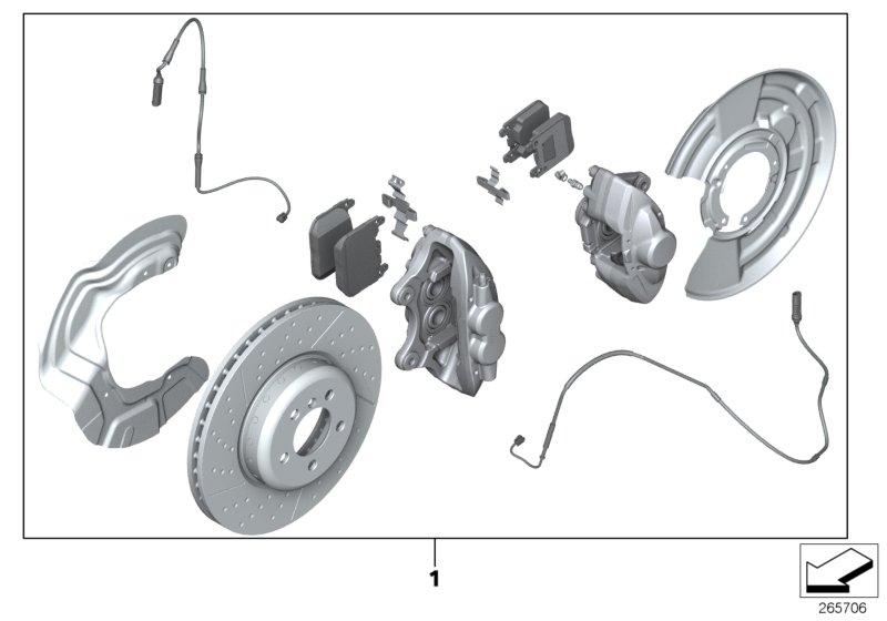 34112450469 - Retrofit Kit For Sport Brakes  Yellow  M Performance