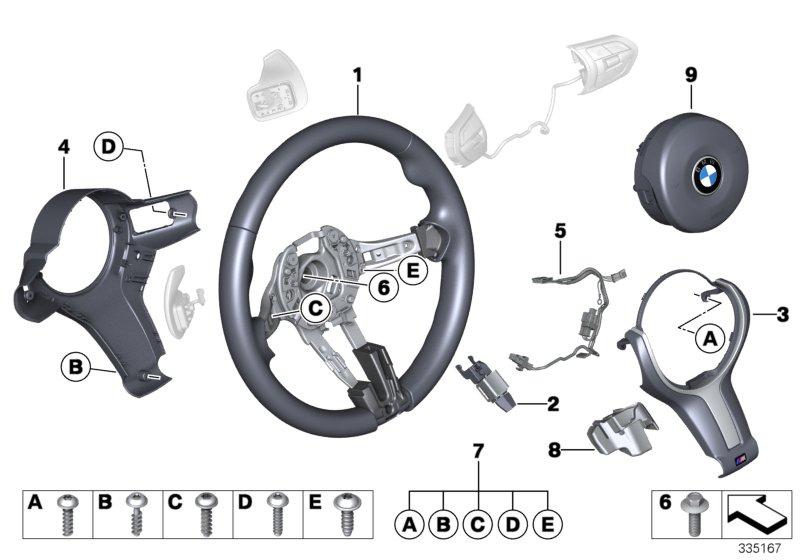 2018 Bmw M4 Decorative Trim  Steering Wheel  M
