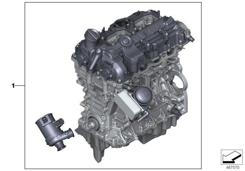 11002420107 - Exch  Short Engine  N26b20a