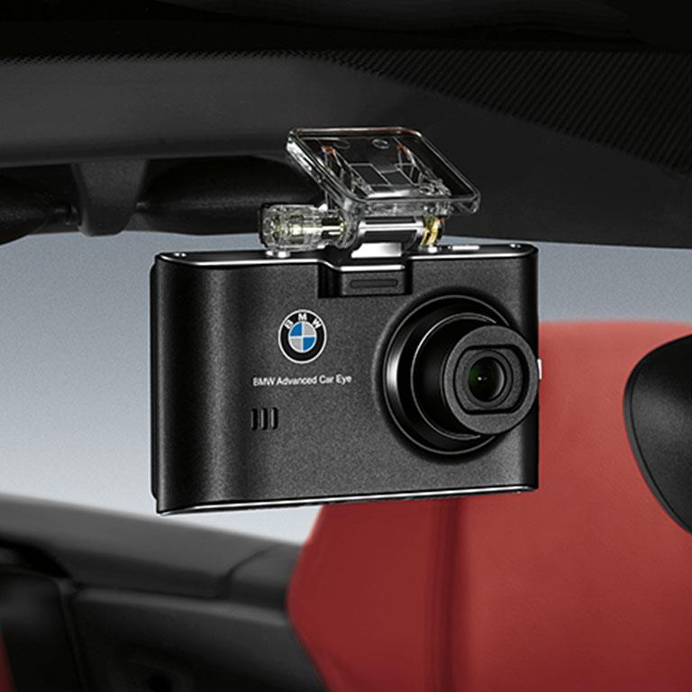 BMW M2 Bmw advanced car eye - front - 66212359955 - Genuine BMW Accessory
